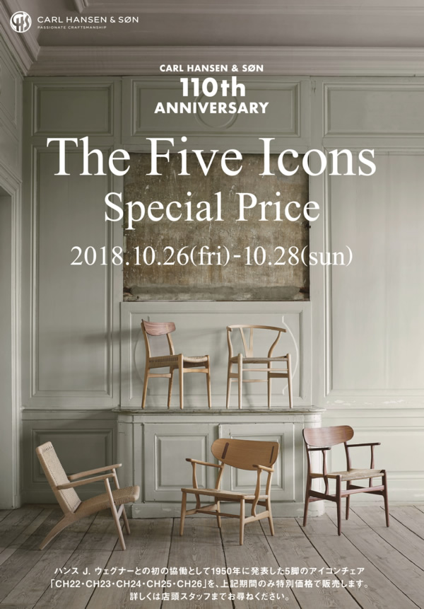POP_110th vol3_THE FIVE ICONS special price